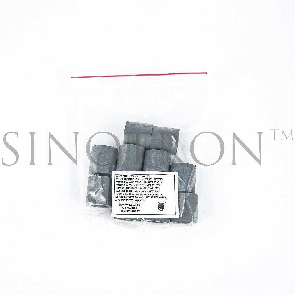 RICOH AF03-1082 PAPER FEED ROLLER